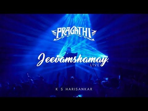jeevamshamayi live pragathi band ks harisankar live hari sankar shankar covers songs films movies malayalam cinema   hari sankar shankar covers songs films movies malayalam cinema