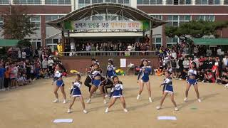 심원중학교 체육대회 축하공연 ♡알케인(연예인)