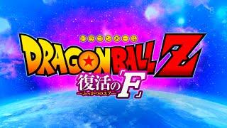 Dragon Ball Z Movie 2015 Frieza Reborn - Final Trailer 4Minutes【Full-HD 1080p】