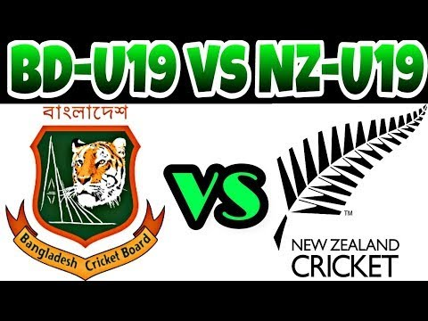 BD U19 Vs NZ U19 4th Odi Cricket Match Live Streaming Commentary