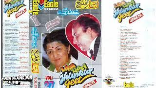 Lata Rafi Jhankar Geet (Eagle Jhankar) Old Duets Vol 27 Side A