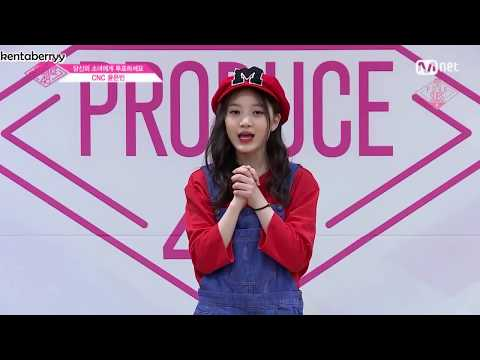 PD48 Individual PR - CNC   Yoon Eunbin (윤은빈)