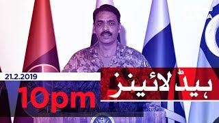 Samaa Headlines - 10PM - 21 February 2019