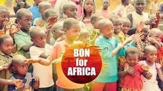 川の流れのように(BON for AFRICA / アフリカ盆踊り)- DJ KOO × 孝藤右近