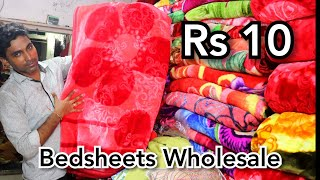 BedSheet Wholesale | Towel,Blankets and many more | Cheapest Bedsheet Wholesale Market