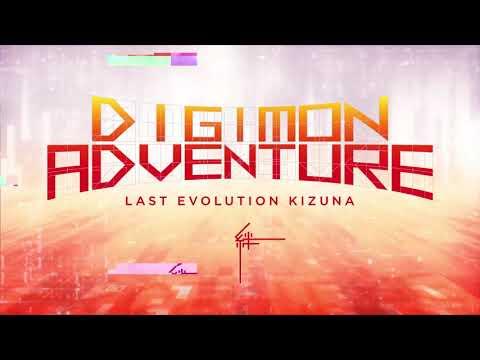[Exclusive] Digimon Adventure: Last Evolution Kizuna Dalek Anime Clip