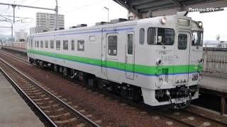 【Full HD】JR北海道キハ40系1700番台@宗谷本線・旭川四条