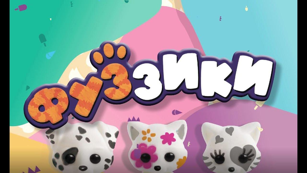 Игровой набор Фуззики Милые котята FF001