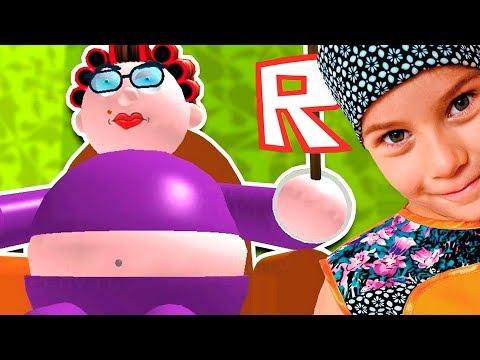 ПОБЕГ ОТ БАБУШКИ в РОБЛОКС веселое ВИДЕО ДЛЯ ДЕТЕЙ игровой мультик детская игра Roblox