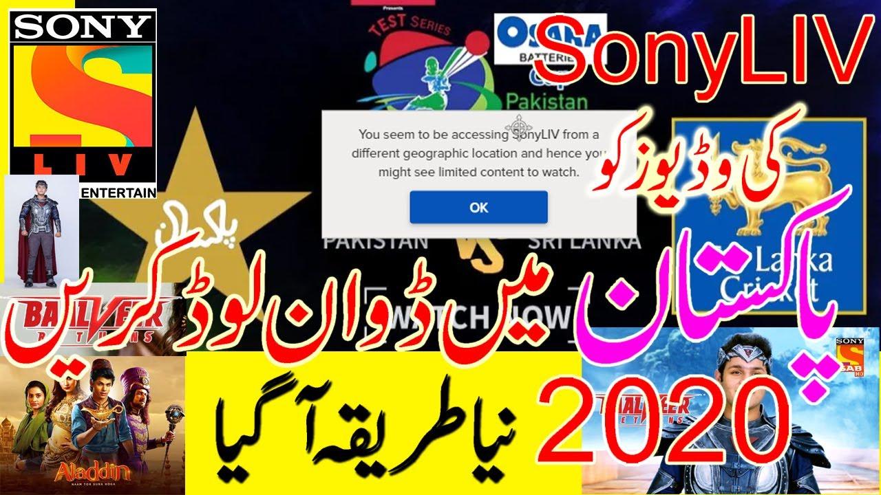 Download how to download sonyliv videos 2020 new mathed Sonysab ki Videos ko kase Download karain
