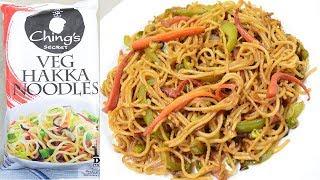 Chings Hakka Noodles recipe   Vegetable Hakka Noodle   How to make noodles