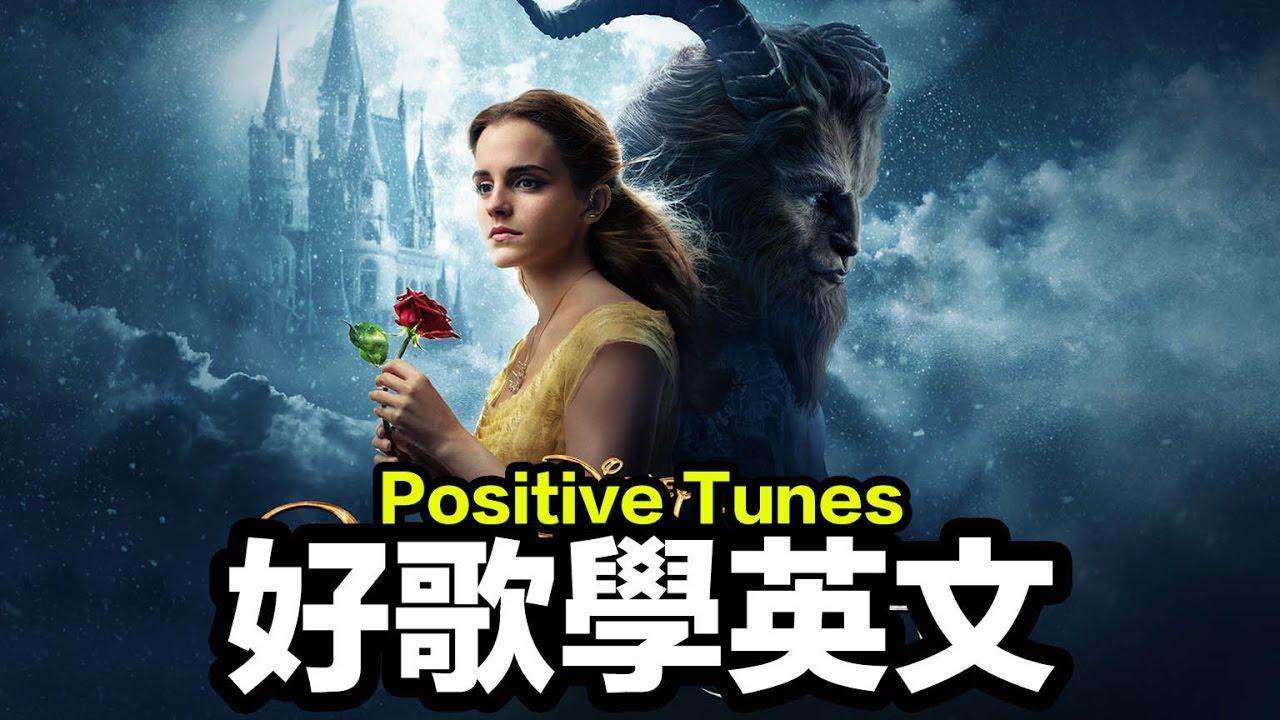 Céline Dion - Beauty And The Beast Lyrics | MetroLyrics