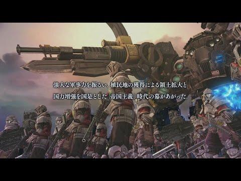 『蒼き革命のヴァルキュリア』プロローグ映像
