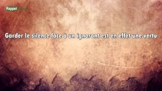 Le silence est une salvation - Vers du poème de l