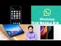 [Hindi] Tech Masala #39 - OnePlus 5 Leak, Samsung S8+ Problem,Xiaomi Mi Mix 2,iPhone 8 And Much More
