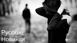 invOis-Она и Он(новинки 2018)