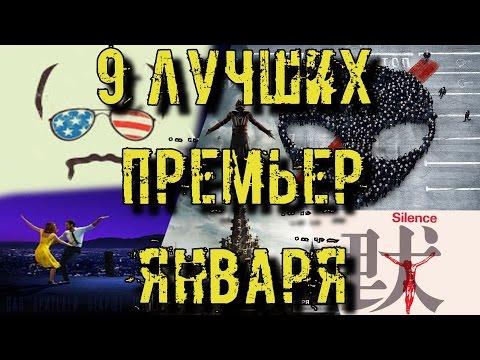 Видео Фильм джимми покоритель америки 2017 смотреть онлайн