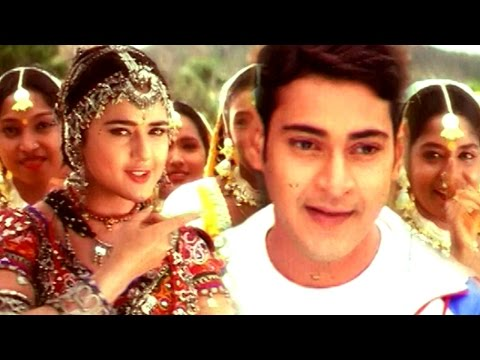 Indurudo Chandurudo Full Video Song || Raja Kumarudu Movie || Mahesh Babu, Preity Zinta