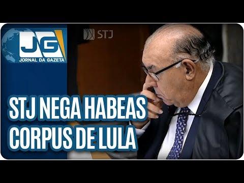 STJ nega habeas corpus preventivo de Lula, por unanimidade