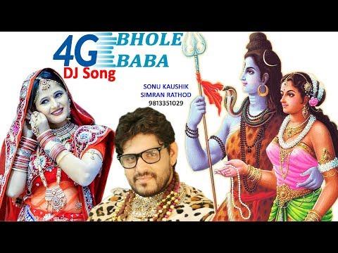 💄 Bhojpuri song 2018 dj download mp3 new 3gp | Bhojpuri 2018 Dj