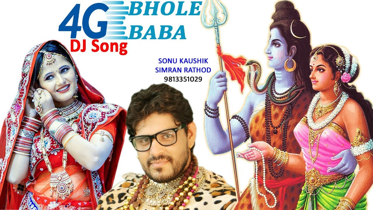 Haryanvi Dj Song 2018 Bhole Baba video song Mp3, Mp4 Download