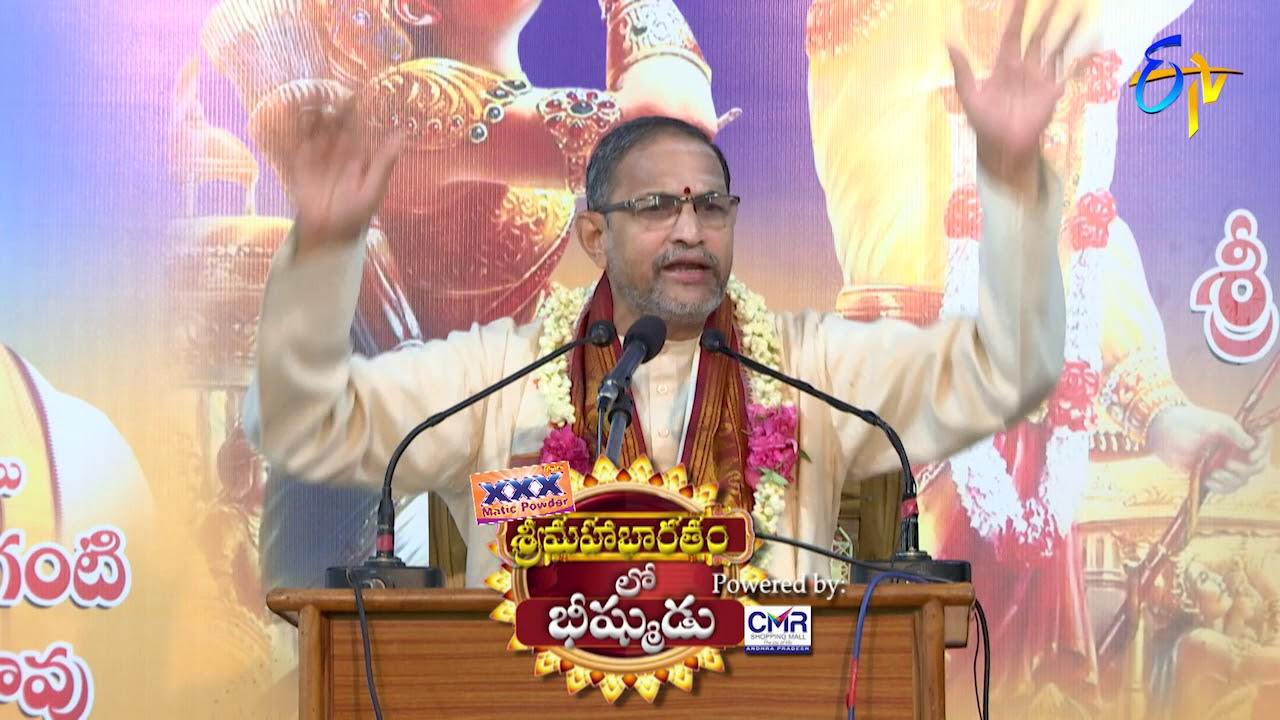 Characters in Sri Mahabharatam by Brahmasri Changanti    Subhamastu   22nd July 2018   ETV Telugu