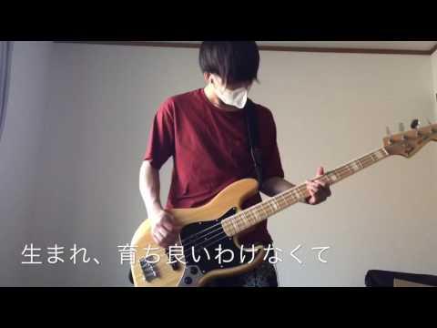 WANIMA/リベンジベース 【コピー】 歌詞付き