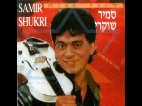 Samir Shukri- Rona سمير شكري