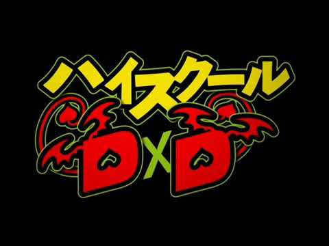 HIHG SCHOOL DXD OPENING 1 FULL LYRICS..