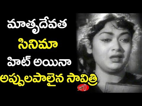 Bitter Facts About Actress Savitri Life , Death and Movies | Family Unseen Photos | Gossip Adda