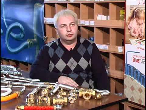 Гофрированная труба из нержавеющей стали.wmv