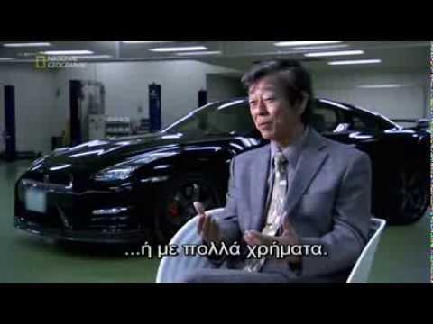 Nissan GT R Greek subs
