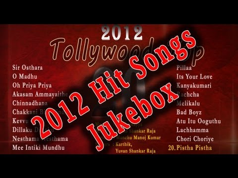 2012 Super Hit Songs  Top 20  Viewers Choice