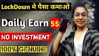 Earn Money In LockDown 2020 || Daily 5$ Home Based Captcha Typing Work || No Investment
