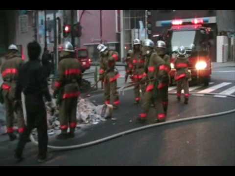 Tokyo Ginza Trash Fire (Raw)
