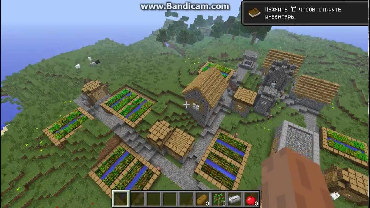 ключи для деревни в майнкрафт