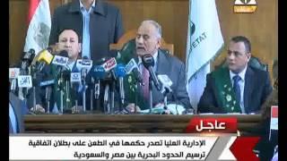 شاهد..قاضى تيران وصنافير:الجيش المصرى ليس جيش احتلال