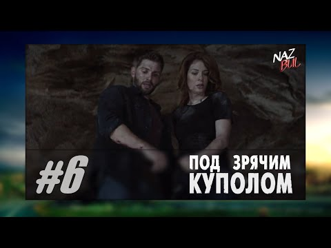 Физрук 1 сезон 9 серия -