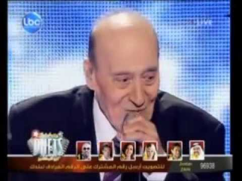 Maguy Bou Ghosn - Celebrity Duets 2 - Home | Facebook