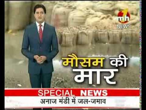 Mausam Ki Maar | Special News | MH ONE NEWS