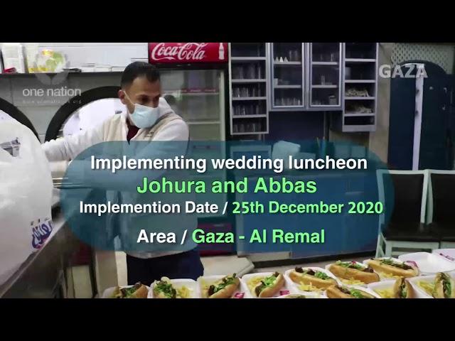 Wedding Favours Gaza - Johura and Abbas - 25th December 2020