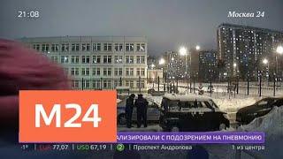 Истощенных малолетних девочек спасли из квартиры на юго-востоке Москвы - Москва 24
