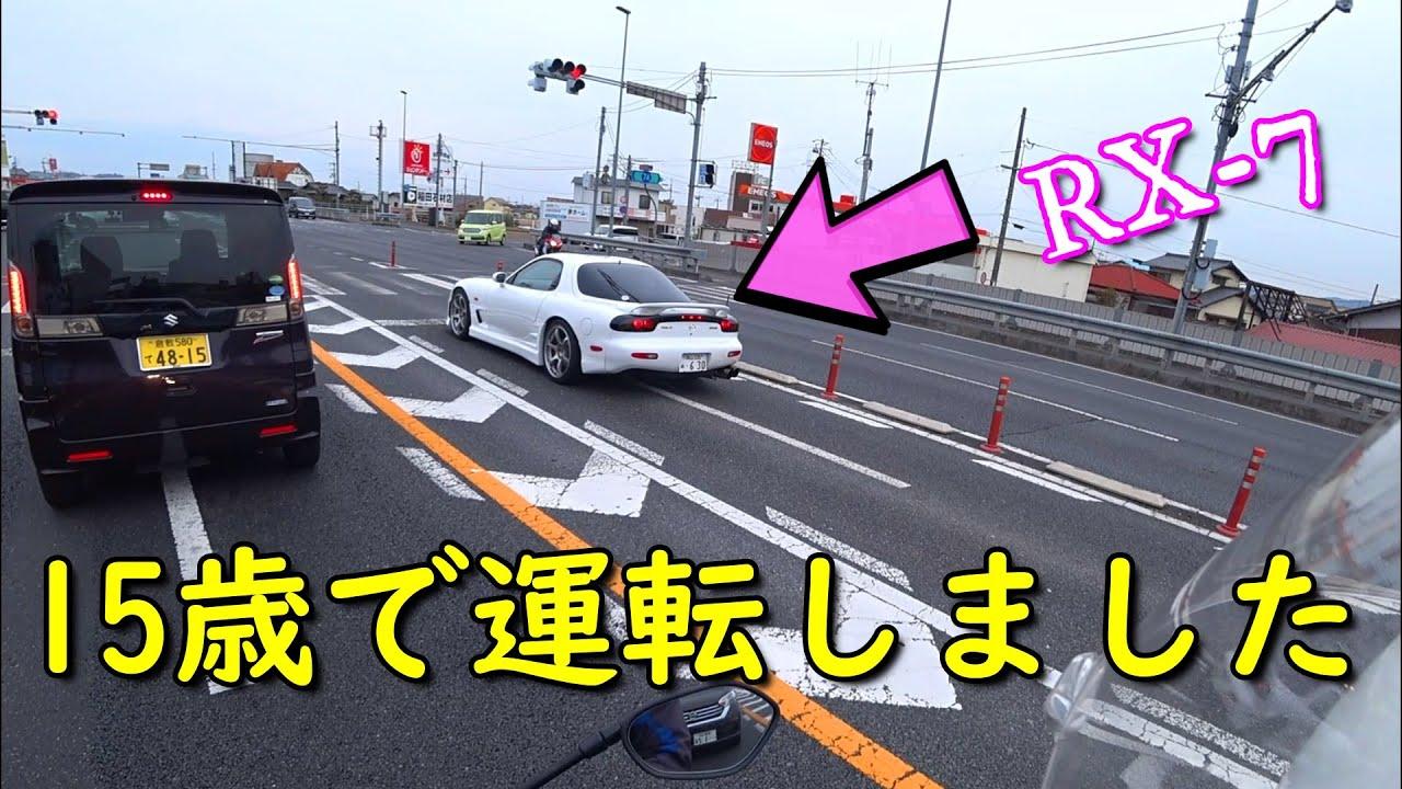クールな車に対する外国人の反応