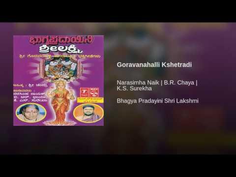 Goravanahalli mahalakshmi songs ( ಗೊರವನಹಳ್ಳಿ ಮಹಾಲಕ್ಷ್ಮಿ)