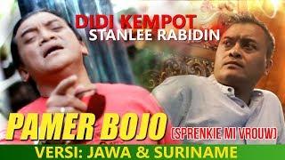 Didi Kempot feat. Stanlee Rabidin - Pamer Bojo (Jawa Suriname Version) [OFFICIAL]
