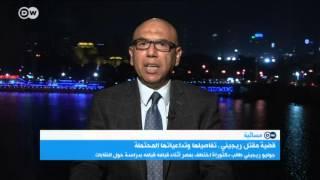 إيطاليا تسعى لمعرفة حقيقة مقتل مواطنها الطالب ريجيني في مصر
