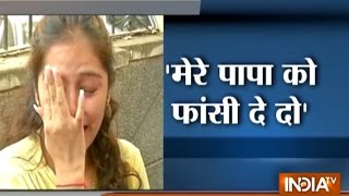 Yakeen Nahi Hota: Man Stabs Wife to Death in Car; Daughter Wants Death Penalty for Father