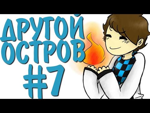 St. СБОРОЧНЫЙ СТРИМ #7 КОРОНА НАША!