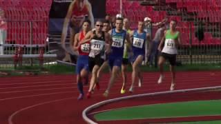 Чемпионат Украины по легкой атлетике-2016. Луцк. 800 м мужчины, финал. 19/06/2016