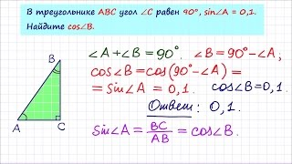 Задание 6 ЕГЭ по математике. Урок 1